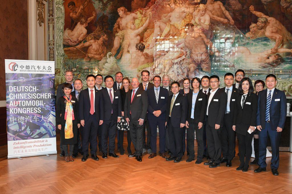 Der erste Deutsch-Chinesische Automobilkongress in Wuppertal, 2017