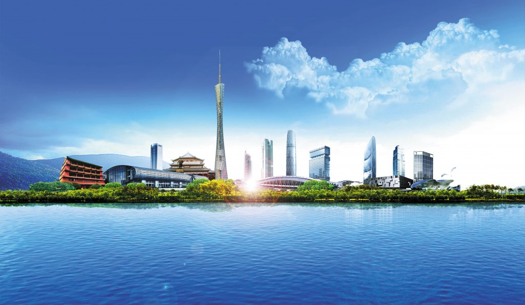 Guangzhou, capital of Guangdong